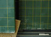 Schulstart Herford Tafel mit Schwamm